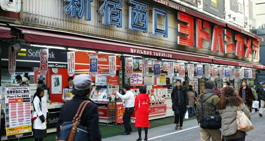 不用黑貓只要2小時就送到你手上!全日本只有20家店年營業額近7千億的電器零售王