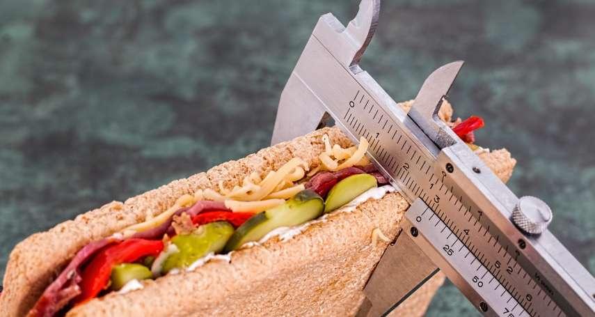 一直以來都搞錯了!原來熱量非營養,營養無熱量,那保健食品有效嗎?