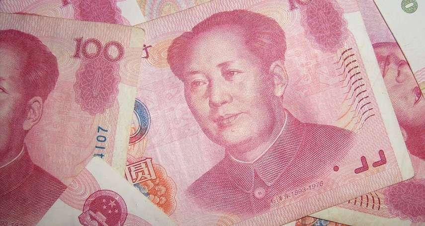 科技冷戰》為什麼香港超級重要?因為這裡是中國富人把錢悄悄送出去的大門!