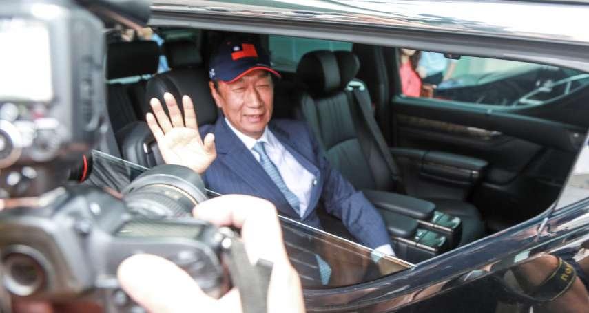 「現在還要郭台銘和韓國瑜同台太強人所難」 唐湘龍:郭唯一對不起的人是「他」