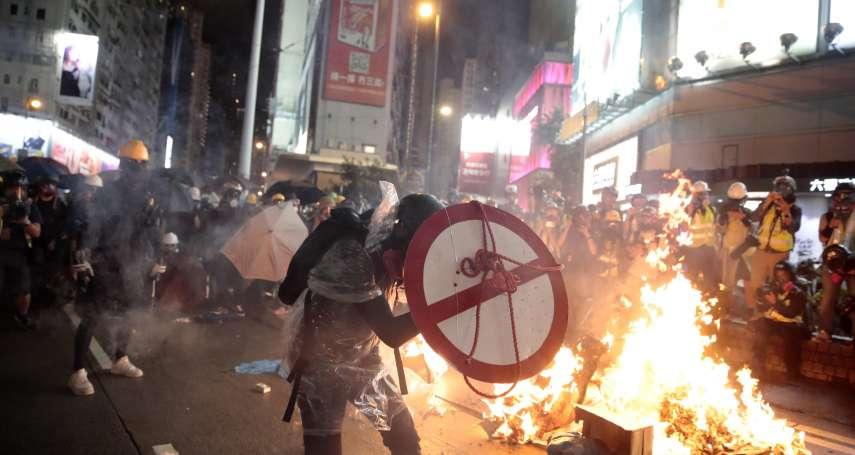 新新聞》武力鎮壓香港,中國得全國總動員