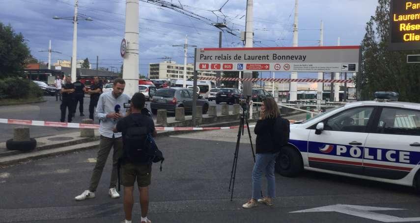 里昂地鐵持刀攻擊案,牽動法國反移民情緒》尋求庇護阿富汗33歲男子行兇 釀1死8傷慘劇