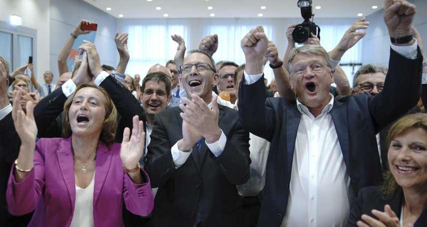 前東德居民不滿情緒發酵?極右翼反移民政黨「AfD」地方選舉躍居第2大黨  執政聯盟冷汗直流
