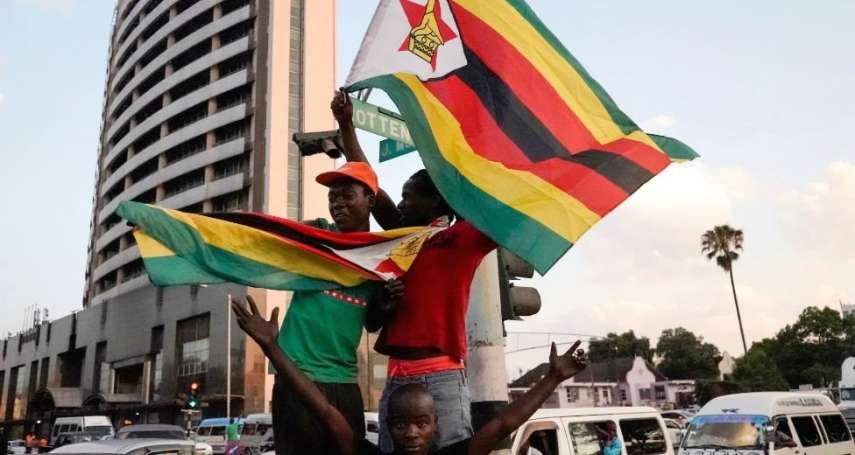 專制政權倒台後,他們為何開始懷念獨裁者?辛巴威經濟萎靡,民眾苦不堪言
