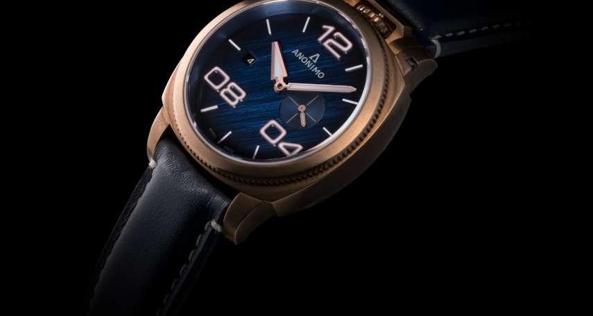 盛夏午后撒下藍色的光芒,ANONIMO讓2019的盛夏悠遊於藍色腕錶中