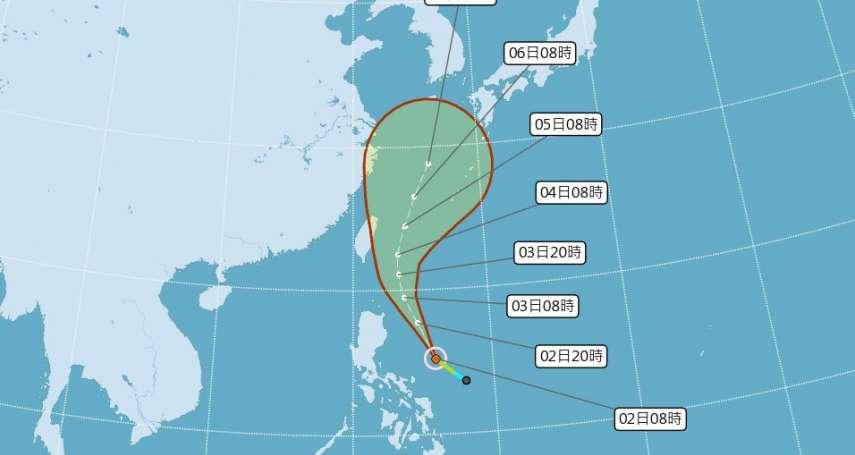 颱風玲玲生成 周三起影響台灣