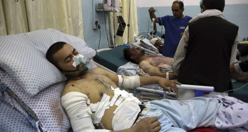 美國才宣布5個月內從阿富汗撤軍5000人......喀布爾又傳汽車炸彈釀5死
