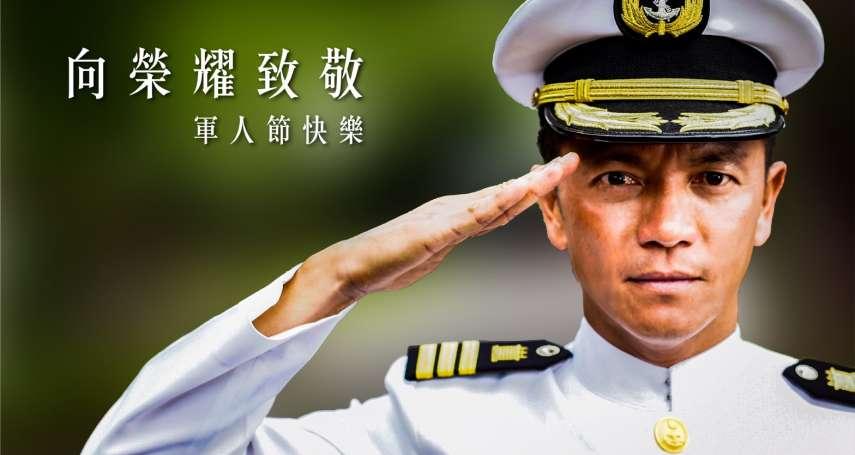 九三軍人節》提升官兵榮譽感!海陸軍著軍服做公益展愛民精神