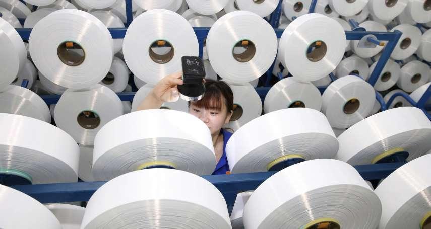 「中國正陷入一場經濟危機!」歐盟商會警告:國營企業拖後腿 成中國沉重負擔