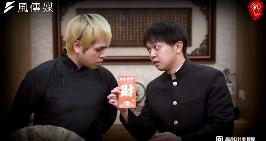 中文怎麼這麼難學!連華人也搞糊塗的雙關語 網友:我真的會中文嗎?
