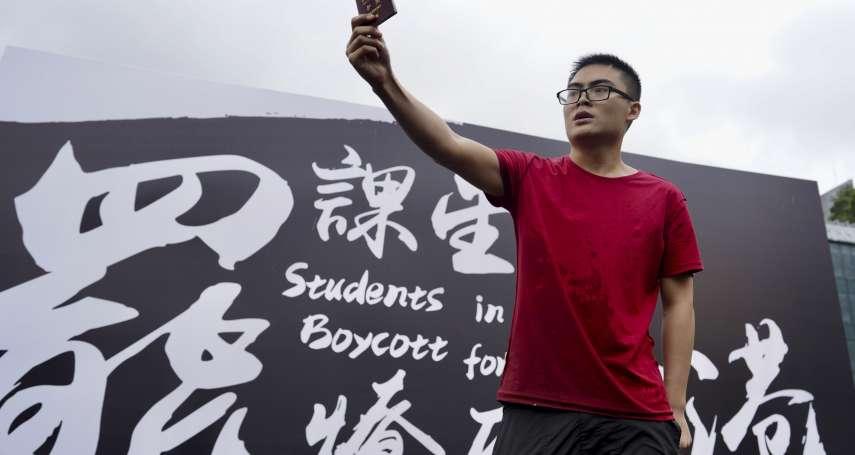 北京如何阻止中國人理解「反送中」?華郵:強化香港與內地間的鐵幕,全面扼殺牆內挺港聲音