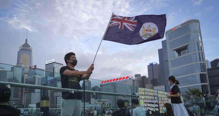 中國大貼港獨標籤》反送中示威以來第4場記者會 港澳辦痛罵「奪取香港管治權」