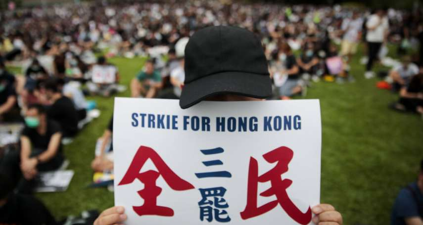 中環人語》當一堆投資門外漢看壞香港前景,來開戶放空港股,我就知道低點到了...