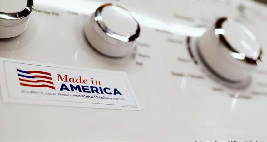 美國製造業表現亮紅燈!德國之聲:中美貿易戰恐兩敗俱傷
