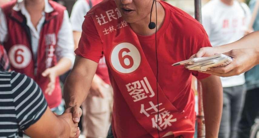 獨家》選前被判「入黨無效」 劉仕傑喪失時力決策委員候選人資格