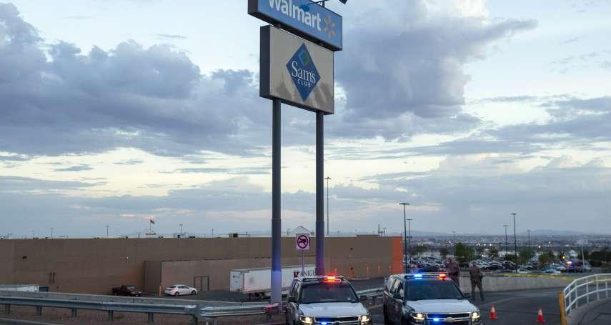 槍擊慘案連環爆》美國零售業龍頭沃爾瑪不再販售手槍以及步槍彈藥  店內不得公開持有武器