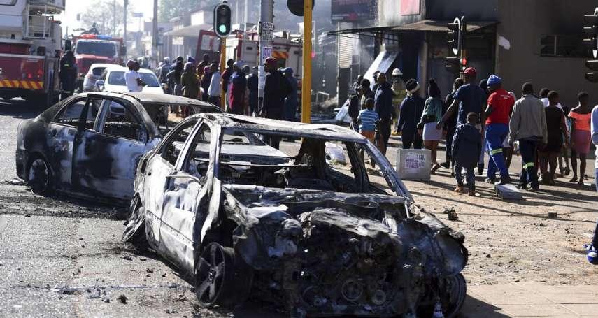 世界上最排外的國家》不滿500萬外國人搶工作,南非仇外情緒再燃!移民社區遭大肆劫掠、縱火