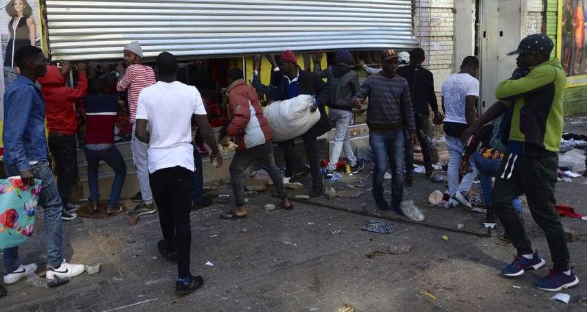 不滿外來移工搶工作》濫伐簽證、警察收賄、雇主貪小便宜...... 南非仇外歷史積怨難解