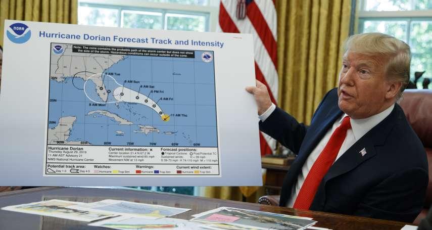 連報天氣也忍不住要說謊?美國總統川普「颶風路徑圖」公然造假,釀成「麥克筆門醜聞」!