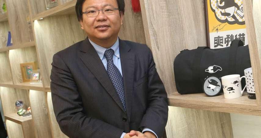 新新聞》媒體爆將來銀行料是衝著劉奕成?
