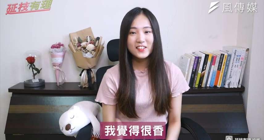韓國正妹來台灣就不想回去!在台韓人見識福爾摩沙「神秘力量」後,暢談6大重點吸引力【影音】