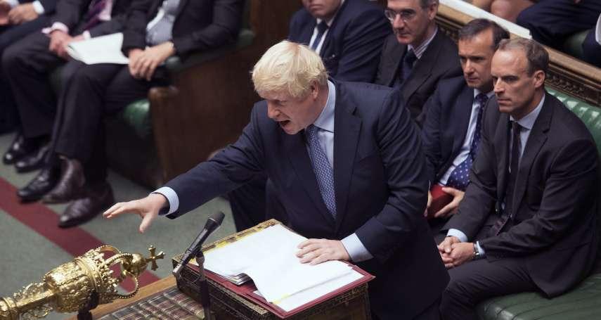 強森連三敗》英國下議院封殺無協議脫歐、提前大選 上議院接力表決,6日大勢底定