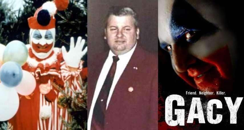 撫摸屍體後,他意外有了性快感、從此踏上不歸路…美國真人版小丑殺人魔,比《牠》還可怕