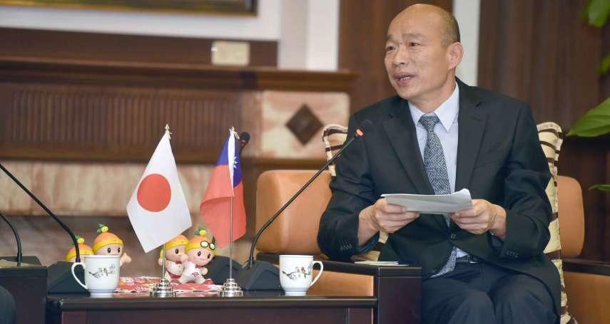 韓國瑜「等日本學者25分鐘」惹議 政大教授陳芳明:做里長也不夠格