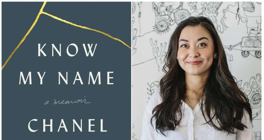 「知道我的名字」 美國史丹福大學性侵受害者出書 校園放置摘錄句子小匾額