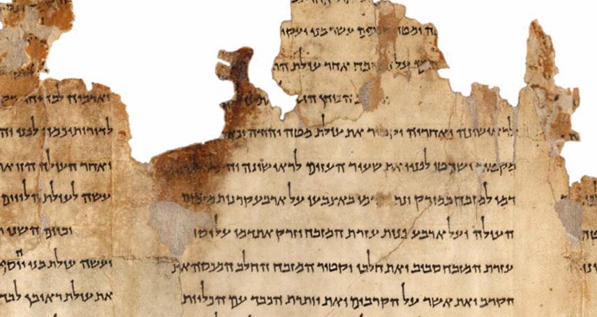 千年《死海古卷》何以能保存良好?研究團隊發現失傳的羊皮紙製作技術 科學家指這個物質可能是關鍵!