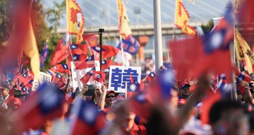 觀點投書:韓粉要搞清楚,要選總統的人是韓國瑜