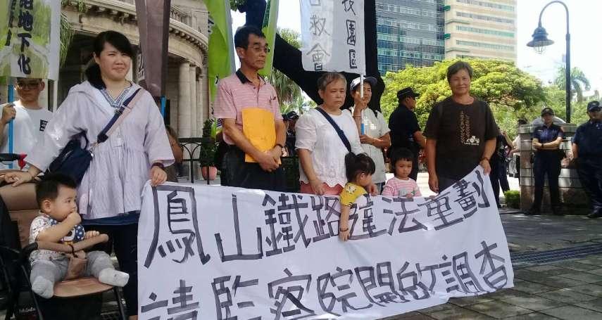 朱淑娟專欄:多少鳳山車站居民 在重劃大刀下流離失所