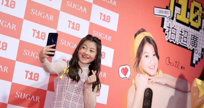 聲林之王超人氣音樂少女 Gail 擔任 SUGAR 糖果手機一日店長