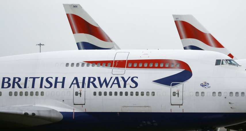 薪資喬不攏,4千名機師大罷工! 英國航空取消近1600航班,一天慘賠15億