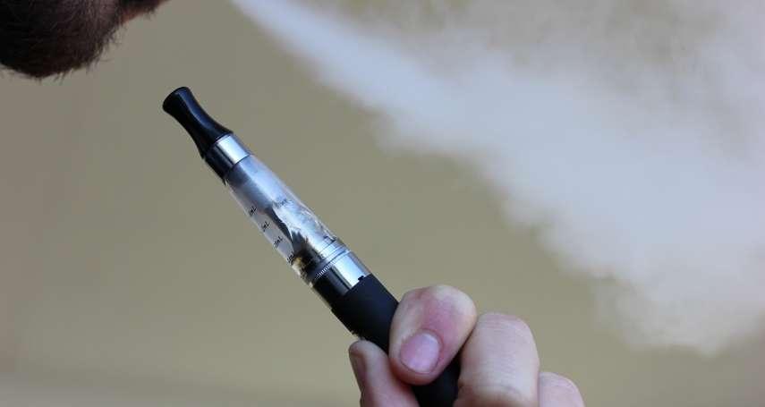 青少年吸菸比率十年來首度攀升!最新調查:電子菸是罪魁禍首