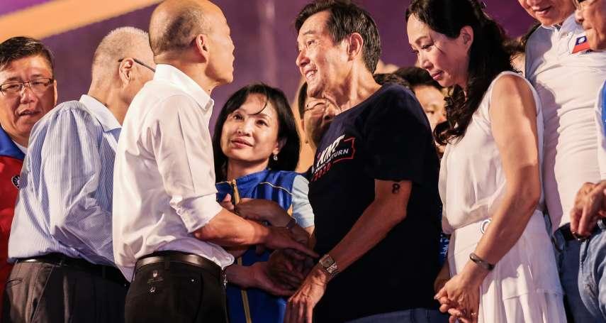 觀點投書:馬英九遭噓下台,是無心還是羞辱?