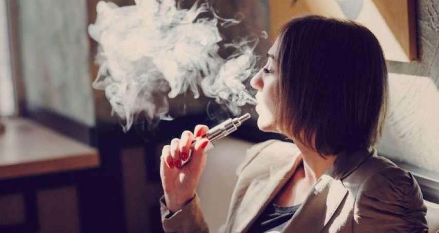 美國電子煙疑釀神秘肺病,醫學專家:電子煙本來就不是「完全無害」