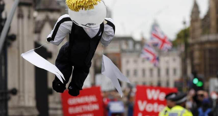 脫歐拉鋸大戰》首相強森二度提議大選遭否決 英國會關門至10月14日