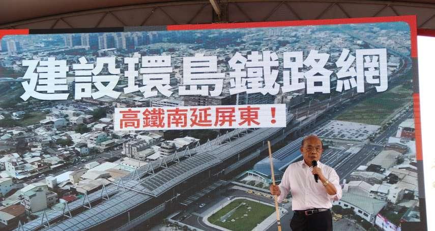 觀點投書:屏東高鐵改以小港─潮州案為佳,有助於地方創生