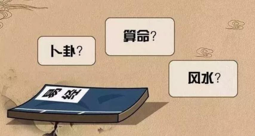 劉君祖專欄:人算與天問是「天人合一」的本領