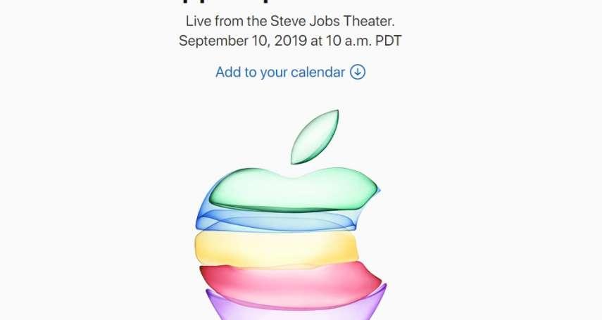 高價機大戰開打!三星推限量摺疊機、蘋果搬「三眼怪」應戰!一篇盤點:下支手機該買哪家?