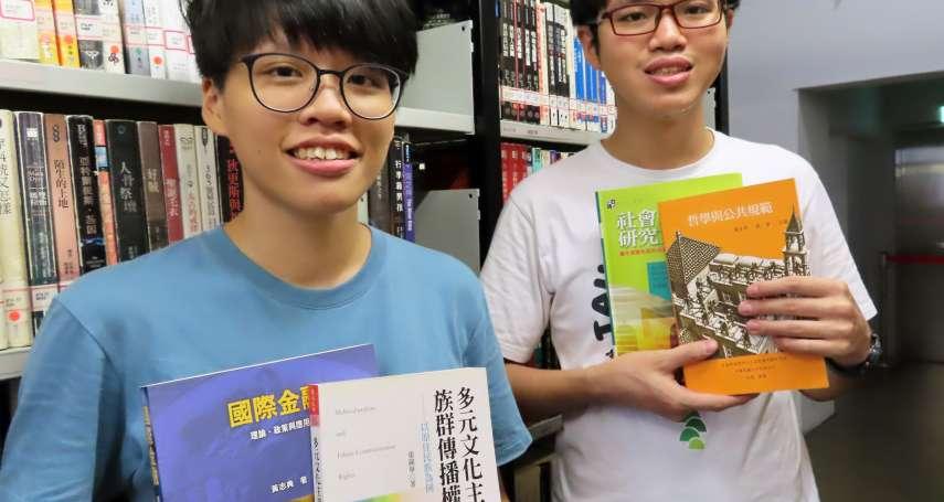 新北圖書館二手教科書共享平台 書錢省很大