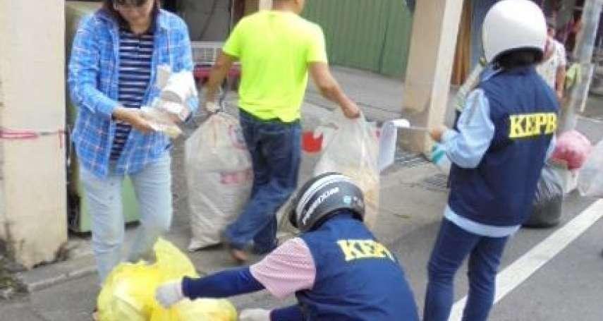 強化垃圾回收再利用 高市加強破袋稽查