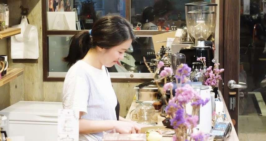 辭職開咖啡店真會餓死?7年級女孩告別大企業、回家鄉賣咖啡,道出高薪給不起的快樂