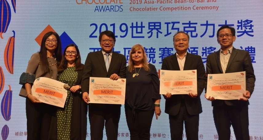 世界巧克力大獎亞太區競賽 屏東業者獲6金19銀13銅