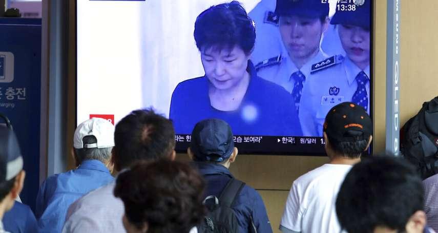 朴槿惠閨蜜干政案重審宣判,南韓首位女總統刑期從30年減為20年