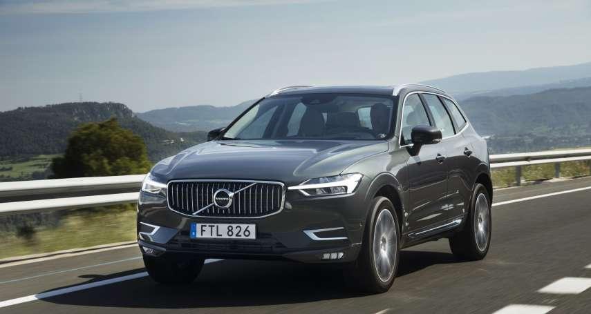 Volvo XC60豪華配備 安全科技一次滿足