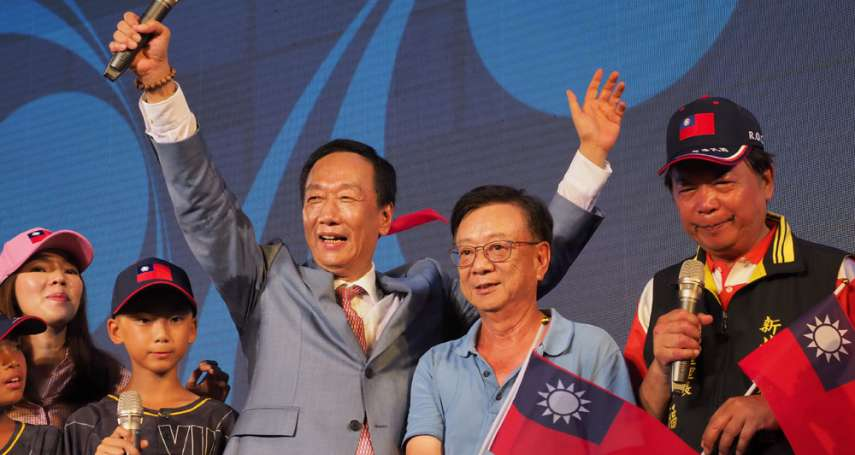 汪志雄觀點:從郭台銘退黨看國民黨跟民進黨的DNA