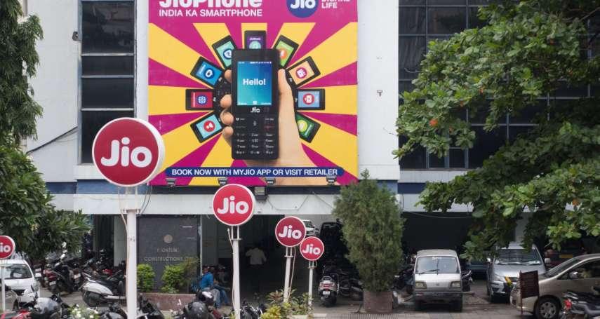 奇招?搶640億美元行動上網大餅,在印度辦4G 送4K 電視?