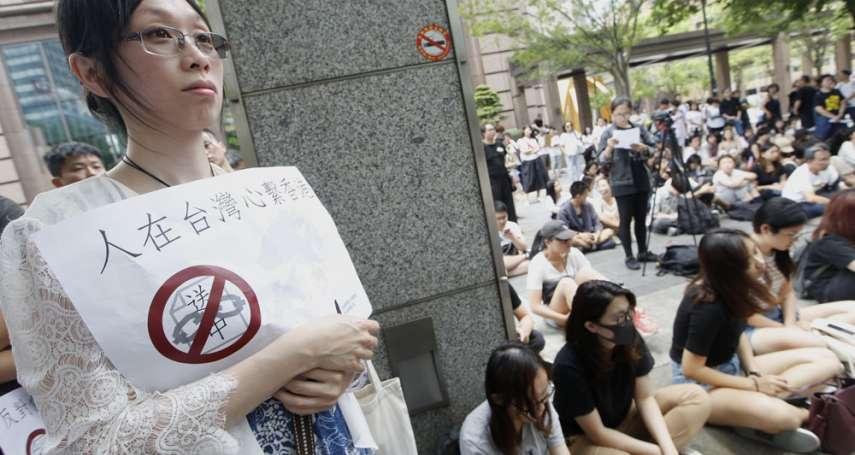新新聞》教育部、陸委會「被狀況外」,港生回不到台灣教室